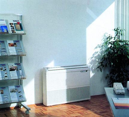 rolf gerhards gmbh klimaanlagen. Black Bedroom Furniture Sets. Home Design Ideas